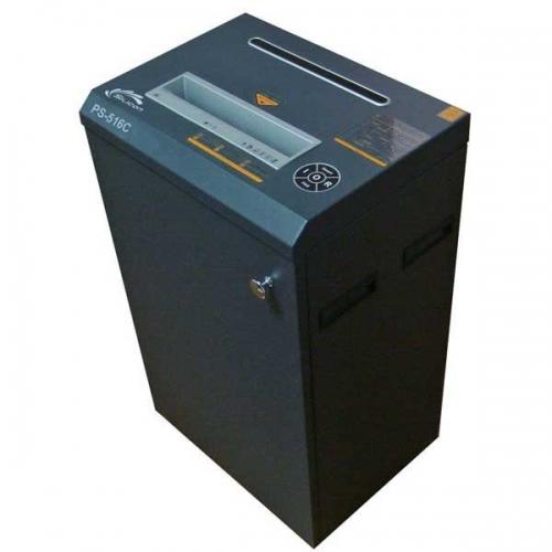 Máy Hủy Công Nghiệp Silicon PS-516C